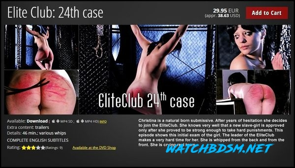 Elite Club: 24th case - HD